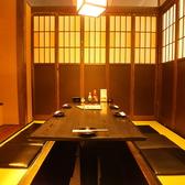 6名様~最大32名様まで対応■堀ごたつ■完全個室■