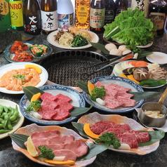 国産牛使用 太平焼肉の写真