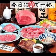 2時間飲み放題付きコース5000円(税込)6000円(税込)