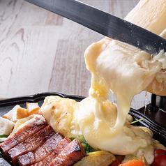チーズ×肉バル 船橋ガーデンのおすすめ料理1