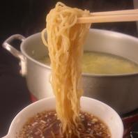 北海道より直送!!西山製麺