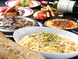 お食事メニューからおつまみメニューまで豊富にご用意!