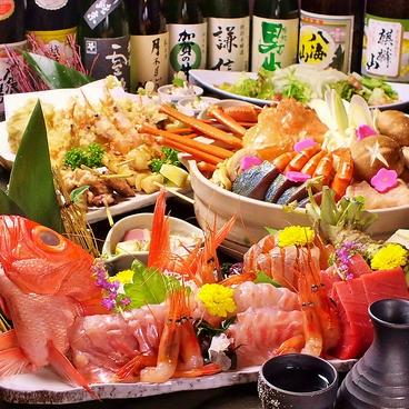 つるまる 糸魚川本店のおすすめ料理1
