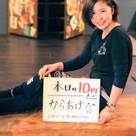 感謝の気持ちから生まれた毎日10円祭り。