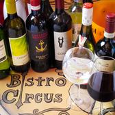 BISTRO CIRCUSのおすすめ料理3