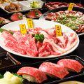 炭火焼肉 中山亭 ちゅうざんてい 鹿児島中央駅店のおすすめ料理1