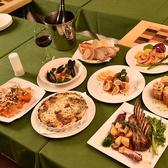 イタリア料理の店 カンパーニャのおすすめ料理3