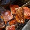 肉屋の台所 上野公園前店のおすすめポイント2