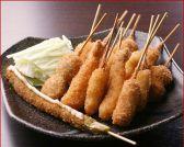 居酒屋 ま王 石橋店のおすすめ料理2