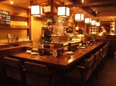 ごう 大倉山店の写真