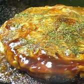 太陽の時代 岡山表町店のおすすめ料理3