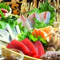 魚河岸 えびすのおすすめ料理1
