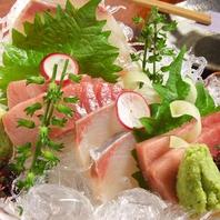 日替わり2種類♪鮮魚のお刺身も!