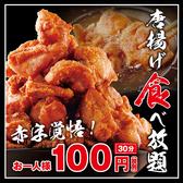 美の邸 vino-tei 町田駅前店のおすすめ料理3