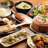 秋田料理 比内地鶏 ひないや 中野店のおすすめ料理3