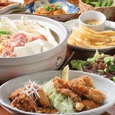 鶏唐 やまをんちのおすすめ料理2