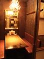 人気の個室!落ち着いて料理が楽しめます