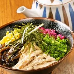 奄美郷土料埋 鶏飯(けいはん)