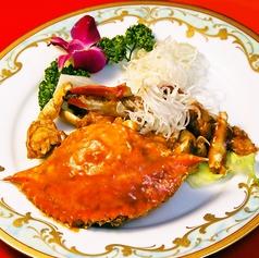 渡り蟹の中華味噌炒め