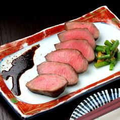 牛たん 佐助 藤沢のおすすめ料理1