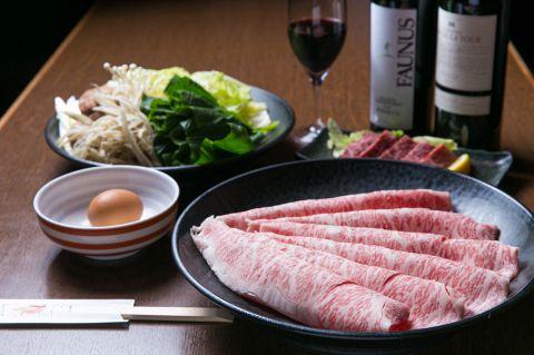 三種類の特選黒毛和牛★贅沢すき焼きコース7150円