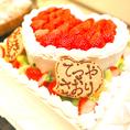 【ケーキ手配もOK】サプライズ用/ゲストのお誕生日/歓送迎会の主役に…等、様々なシーンに合わせてケーキの手配を承ります◎(\10,000~)