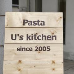 U's kitchen ユーズ キッチンの写真