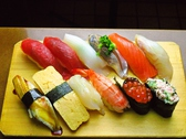 いなせ寿司のおすすめ料理3