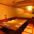 7~14名様用の完全個室。人気の掘りごたつタイプです。周りに気兼ねなく楽しい宴会♪