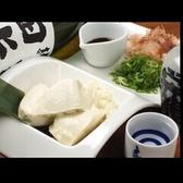 肴 日本酒処 力鯱のおすすめ料理3