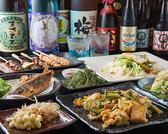 沖縄料理焼鳥 美豚のおすすめ料理3