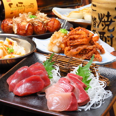 和蔵 久米川店の写真