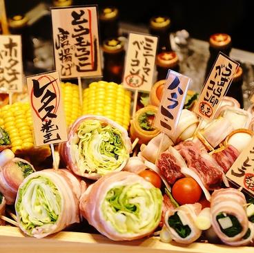 博多串焼き バッテンよかとぉのおすすめ料理1