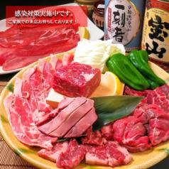 焼肉 一番かるび 志都呂店の写真