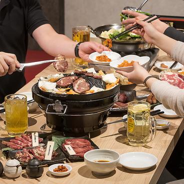 ジンギスカンとモツ鍋 ひろ米のおすすめ料理1