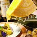 料理メニュー写真ハイジのチーズ