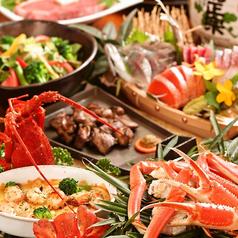 九州料理 個室居酒屋 加賀 KAGA 新宿東口店のおすすめ料理1