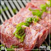 韓国焼肉専門店 山賊のおすすめ料理3