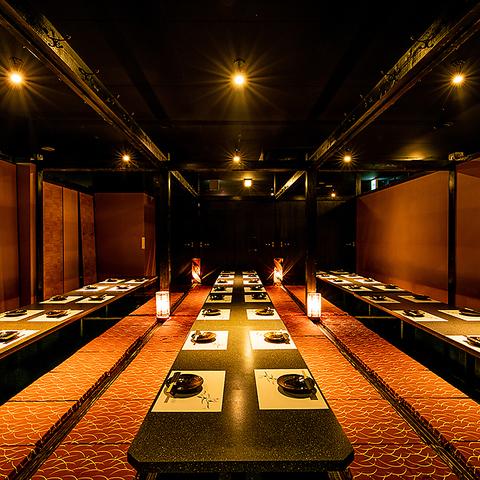 姫路全室個室 和食とお酒 吟楽 -GINRAKU- 姫路駅前店|店舗イメージ3