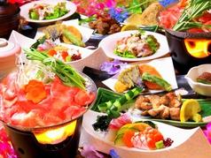 季節料理×お酒 結い yuiの特集写真