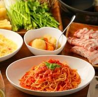 モチモチの生麺がおいしい「パスタランチ」は4種類!