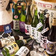【10月上旬開始の飲み放題!】年がら年中、酒まつり♪