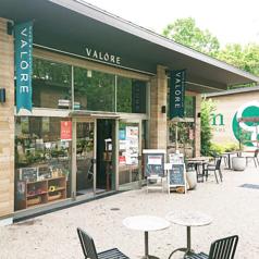 VALORE バルーレ メイカーズピア店