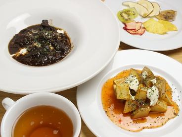 BAR LEON バーレオン 湯島のおすすめ料理1