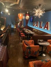 GALA ガーラの写真