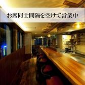 鉄板居酒屋 一福の雰囲気3