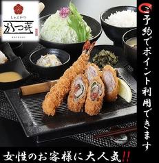 しゃぶかつ かつ喜 上本町YUFURA店のおすすめ料理1