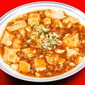 料理メニュー写真麻婆豆腐 小/並