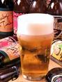 ≪ぐびっとのハッピーアワー≫20:00まで生ビール&ハイボールが何杯飲んでも半額に!
