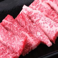 焼肉 あおき屋 土佐道路店のおすすめ料理3